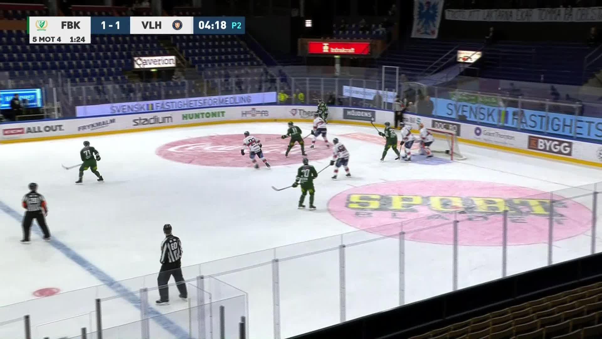 Färjestad BK - Växjö Lakers 2-1