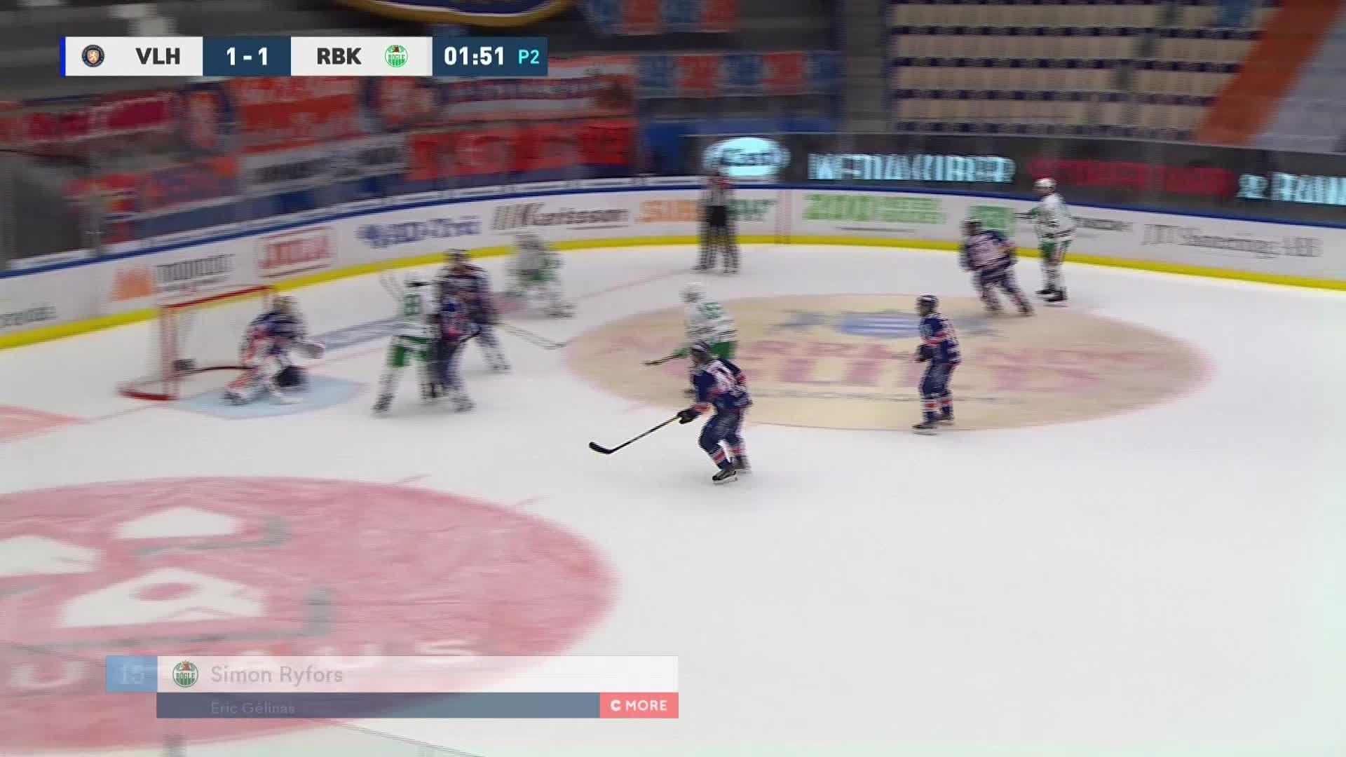 Växjö Lakers - Rögle BK 1-2