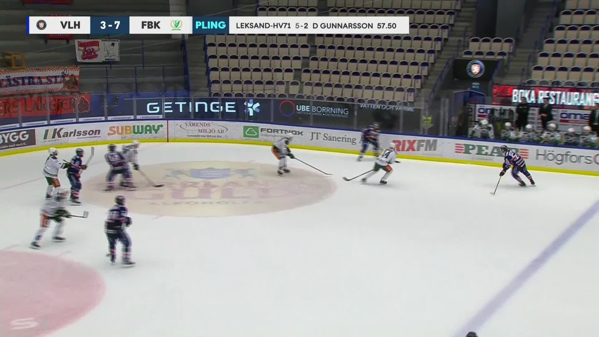 Växjö Lakers - Färjestad BK 4-7