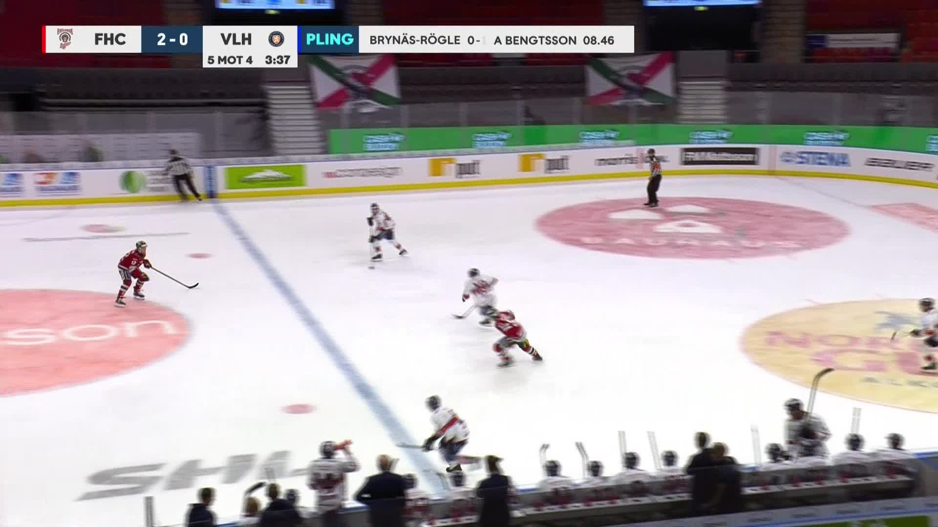 Frölunda HC - Växjö Lakers 2-1